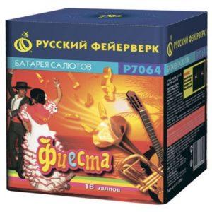 """Р7064 Батарея салютов """"Фиеста"""""""