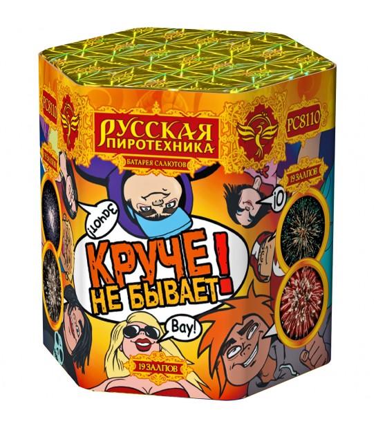 """РС8110 Батарея салютов """"Круче не бывает!"""""""