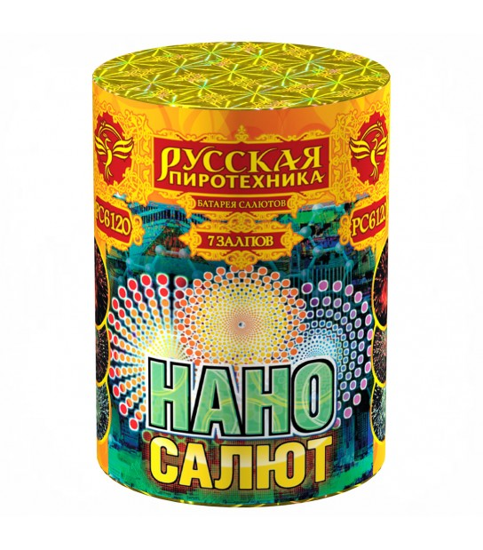 "РC6120 Батарея салютов ""Нано – салют"""