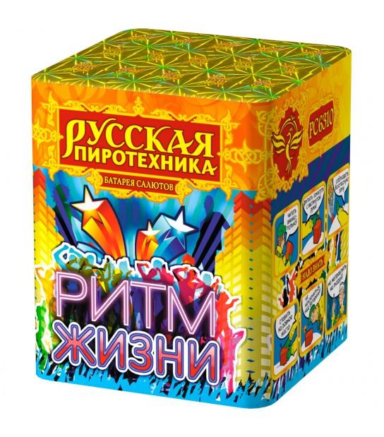 """РС605/РС6310 Батарея салютов """"Ритм жизни"""""""