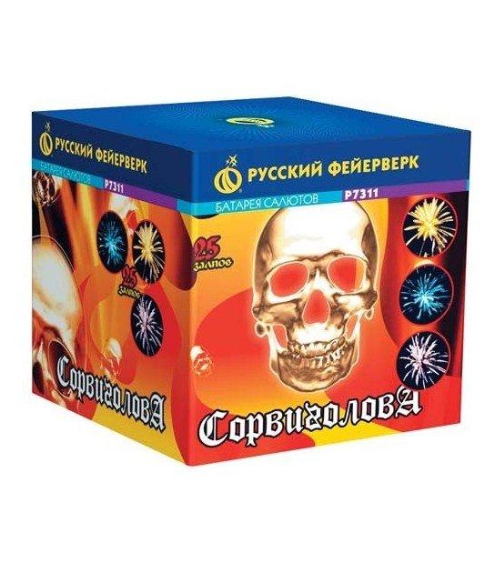 "Р7311 Батарея салютов ""Сорвиголова"""