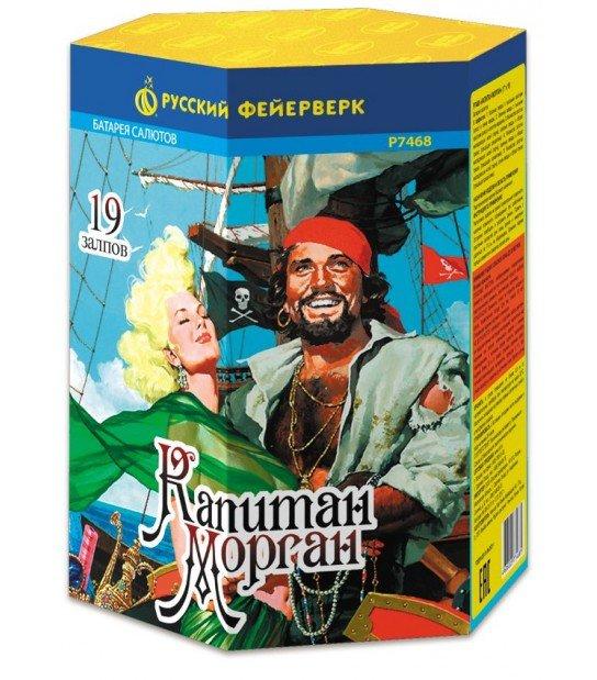 """P7468 Батарея салютов """"Капитан Морган"""""""