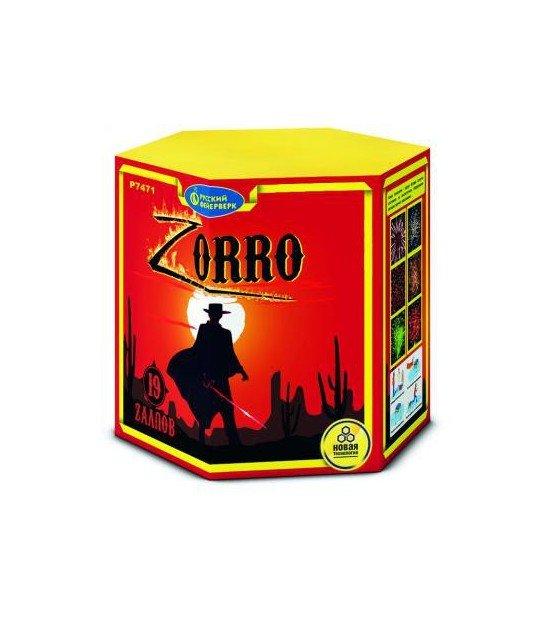 "Р7471 Батарея салютов ""Zorro"""