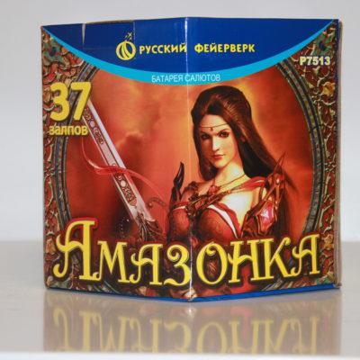 "Р7513 Батарея салютов ""Амазонка"""