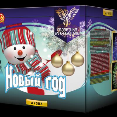 """А7383 Батарея салютов """"Новый год"""""""
