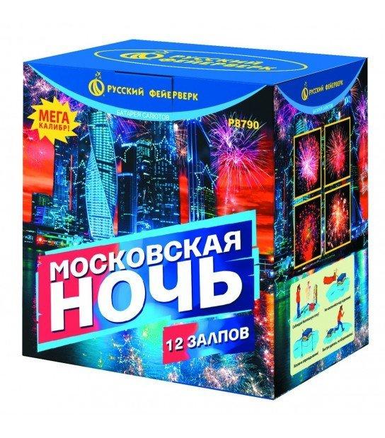 """Р8790 Супер салют """"Московская ночь"""""""