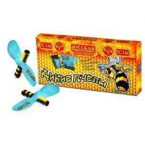 "РС140 ""Дикие пчелы"""