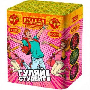 "РС6370 Батарея салютов ""Гуляй студент"""
