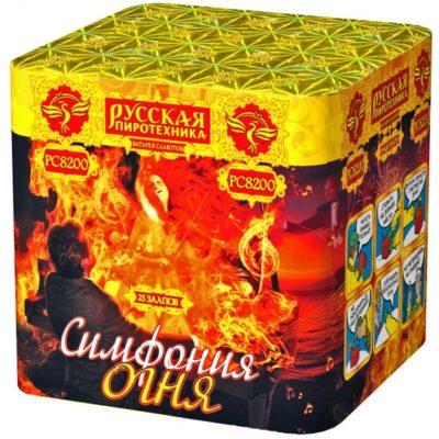 РС8200 Батарея салютов «Симфония огня»