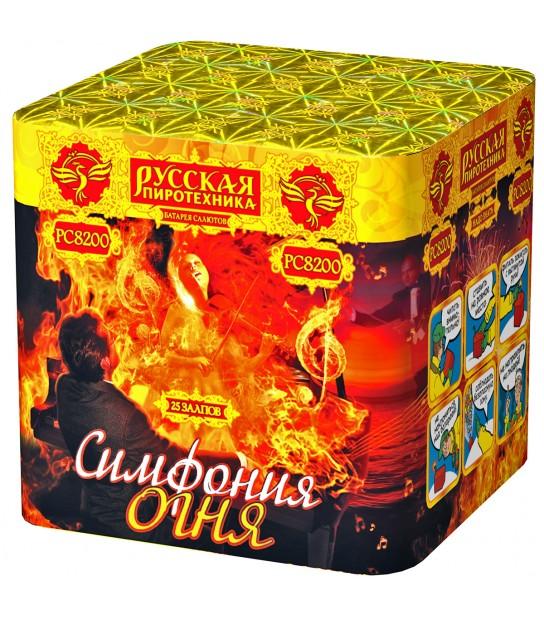 "РС8200 Батарея салютов ""Симфония огня"""