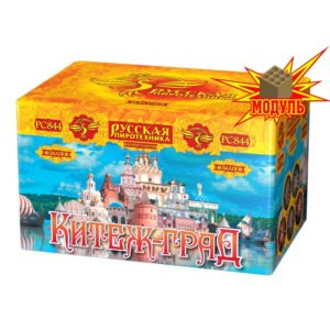 "РС8410 Батарея салютов ""Китеж-град"""