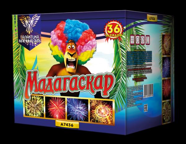"А7436 Батарея салютов ""Мадагаскар"""