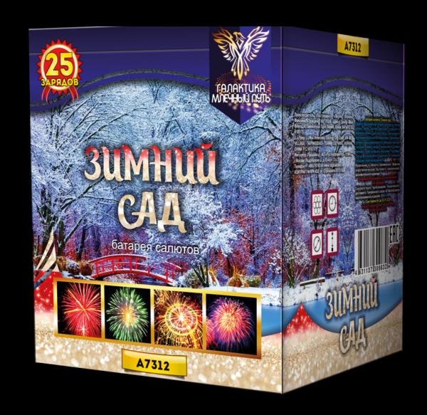 "А7312 Батарея салютов ""Зимний сад"""